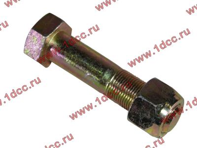 Болт M20х90 крепления нижней тяги с гайкой H2/H3 HOWO (ХОВО) Q151B2090TF2