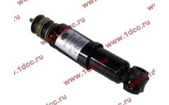 Амортизатор кабины передний F для самосвалов фото Москва