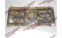 Комплект прокладок на двигатель Yuchai YC6108/YC6B125 фото Москва
