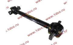 Штанга реактивная прямая L-585/635/725 SH F3000 ROSTAR фото Москва